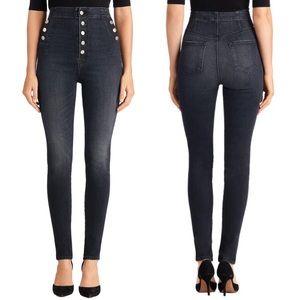 J Brand Natasha High Rise Super Skinny Gray Jeans